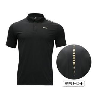 Joma 5182F018 男子运动polo衫
