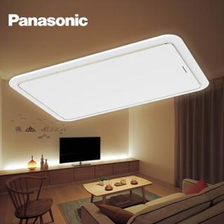 Panasonic 松下 盈夕系列 LED吸顶灯