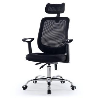 恒林 HLC-1255F 网布休闲旋转可升降电脑椅