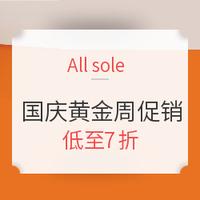 海淘活动:All sole 国庆黄金周促销(含 Clarks/ Dr. Martens/ Vans/ Puma/ Superga/ Timberland等品牌)