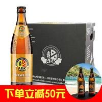 ABK小麦啤酒500ML*20
