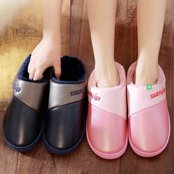 皮拖鞋男冬季居家室内棉拖鞋女防水冬pu皮月子鞋厚底防滑保暖情侣