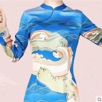 裂帛 新衣记 68160094 女士印花修身旗袍式连衣裙