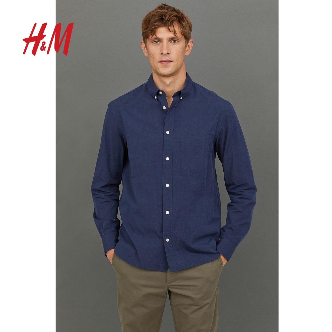 H&M 0560030 男士长袖衬衫