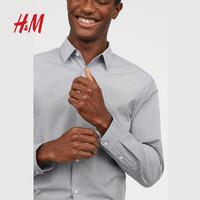H&M 0501616__1 男士长袖衬衫 (深蓝色/波点、M)