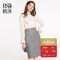 OSA 欧莎 S118A17004 女士长袖雪纺衫 (XL、粉杏色)