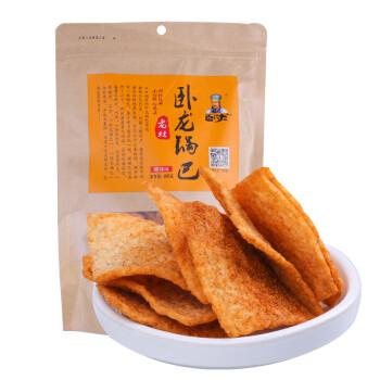 卧龙手工大米老灶锅巴爆辣味400G襄阳特产休闲零食品