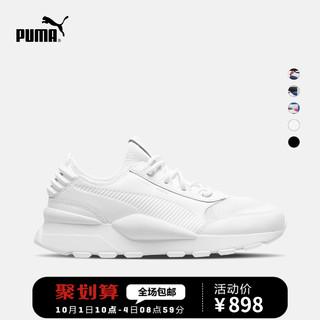 PUMA 彪马 SOUND 366890 中性休闲运动鞋