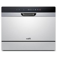 VATTI 华帝 XWSC-30GB01Y 台式洗碗机6套