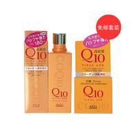 KOSE 高絲 Q10 活肌保濕化妝水 180ml+活肌保濕面霜 40g