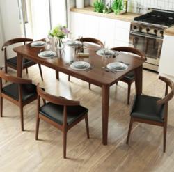 E木E家 木家  餐桌椅组合 日式餐台 北欧家具小户型饭桌 实木餐桌餐椅套装简易 餐桌订金
