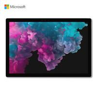 Microsoft 微软 Surface Pro 6 12.3英寸二合一平板电脑 (i5、8GB、128GB、亮铂金)