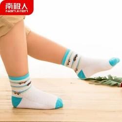 Nan ji ren 南极人 儿童袜子 5双装 *2件
