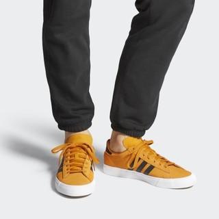 adidas 阿迪达斯 CAMPUS VULC II ADV 中性款休闲板鞋