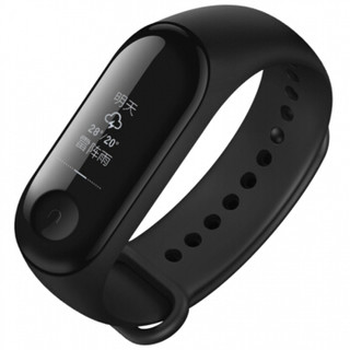 MI  小米手环3 NFC版 智能手环