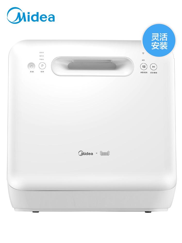 Midea 美的 MT大白 台上式洗碗机 4套
