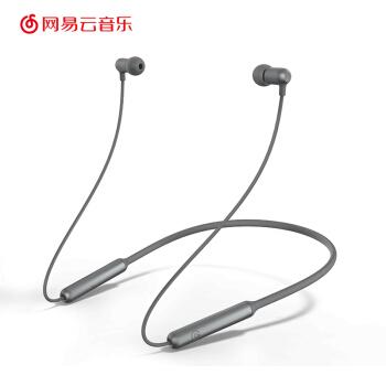 网易云音乐 氧气 青春版 颈挂式蓝牙耳机 (灰色)