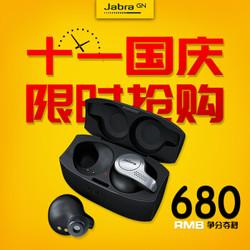 捷波朗(Jabra) Elite 65t 臻律 真无线入耳式捷波朗运动蓝牙耳机跑步5.0音乐耳机双耳 Elite 65t 黑色