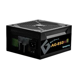 艾湃电竞(Apexgaming)AG-850M 额定850W 全模组金牌 台式机电源