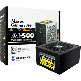 艾湃电竞(Apexgaming)AI-500 额定500W白牌 台式机电源 主动式PFC