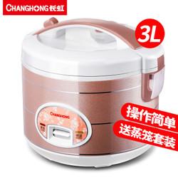 CHANGHONG 长虹 CFB-X30Y14  电饭煲 3L
