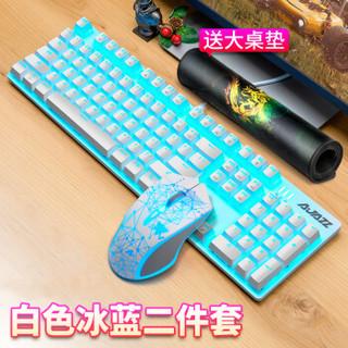 AJAZZ 黑爵 战警 AJ119 机械键盘键鼠套装 (国产红轴、白色、蓝色背光)