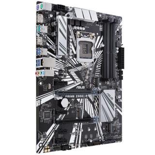 ASUS 华硕 PRIME Z390-P 大师系列 主板