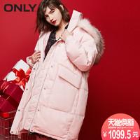 ONLY 117312567 女士羽绒服 (粉色、M)
