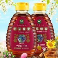 詹氏 百花蜂蜜韶关自产无添加蜂蜜2瓶