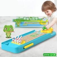 天使家 青蛙保龄球 儿童玩具