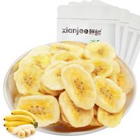 鲜记 阳光脆 香蕉片 120g*4袋