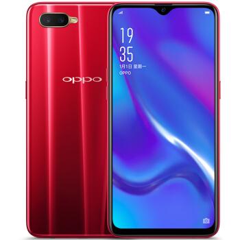OPPO K1 智能手机 全网通 4GB+64GB 摩卡红
