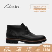 Clarks Batcombe Lo 男士踝靴 (黑色、44)