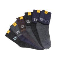 移动专享:VEACOW 男士中筒袜 5双