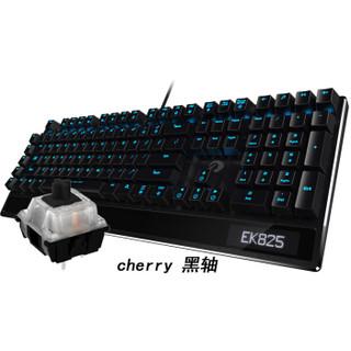 Dareu 达尔优 EK825 机械键盘 (Cherry黑轴)