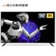 风行电视 D50Y 50英寸 4K液晶电视机
