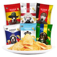 SINGLE DOG 单身狗粮 世界杯版鲜切薯片 71g*3袋