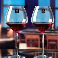 1950手工吹制無鉛水晶玻璃勃艮第中631ML紅酒杯酒具套裝家用高腳杯2支 *3件