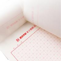 墨点 硬笔书法练字本 10本装+字帖1本+钢笔1支+墨囊4支