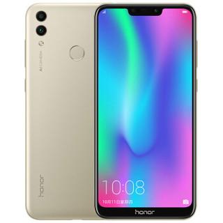 Honor 荣耀 畅玩8C 智能手机 铂光金 4GB 64GB