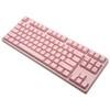 GANSS 高斯 GS87C 机械键盘