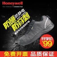 Honeywell 霍尼韦尔 480男士安全鞋