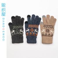 GCGOCOH 阪织屋 324109002 男士雪花麋鹿手套 (雪花麋鹿米色)