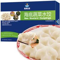 海贝夷蓝 水饺