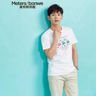 Meters bonwe 美特斯邦威 601841 男士趣味图案短袖T恤