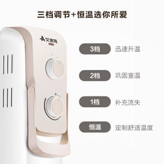 AIRMATE 艾美特 HU1329-W 取暖器家用