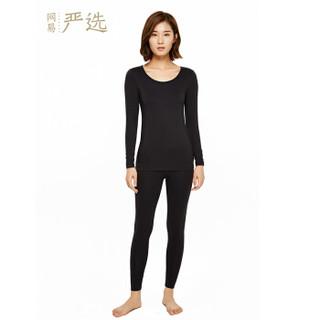 网易严选 咖啡碳+5℃保暖内衣套装(上衣+裤子) (黑色保暖套装、XXL)