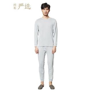 网易严选 咖啡碳+5℃保暖内衣套装(上衣+裤子) (男 浅灰套装、S)