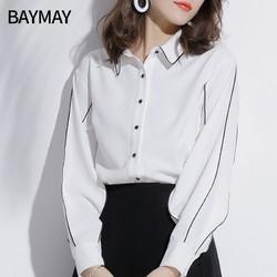 BAYMAY 2018新品韩版女装撞色雪纺