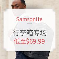 海淘券码:Samsonnite美国官网  行李箱专场